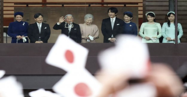 Record-breaking celebration of Japan's emperor