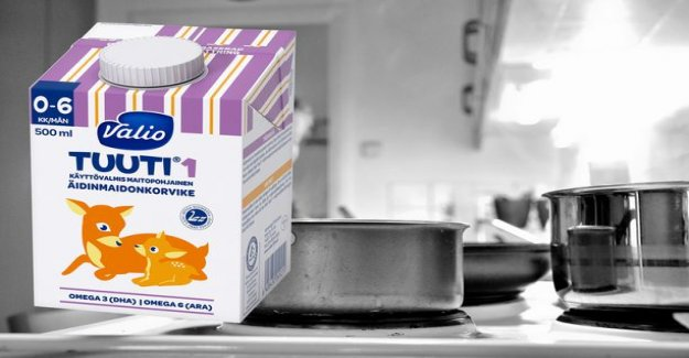 The committee to pull the sale of infant formula products, suspected contaminated - check your purchased pack!