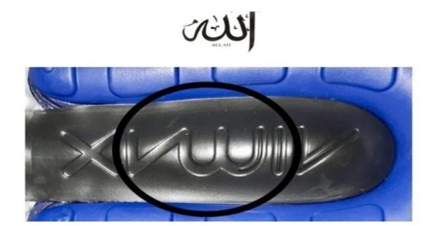 Allah on Nike Shoe sole triggers Protest