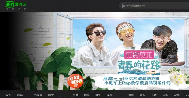 Taiwan wants to block Chinese streaming services