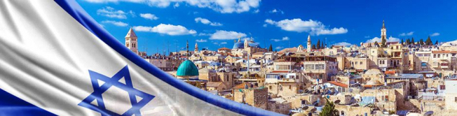 How easy is it to establish a company in Israel?