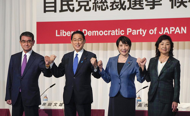 Japan's ruling party starts race to select Suga successor