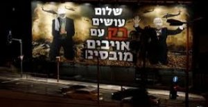Israel, the mayor of Tel Aviv is remove posters of the extreme right anti Palestine: 'Reminds us of Isis and the nazis